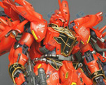RT1762 1/72 MSN-06S Sinanju