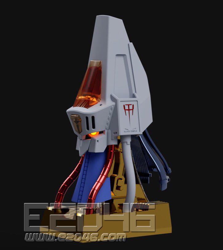 L-Gaim Mk-II Bust