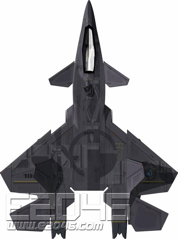 FFR-31 Sylphid