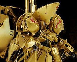 RT1691 1/100 Knight of Gold Regular Version