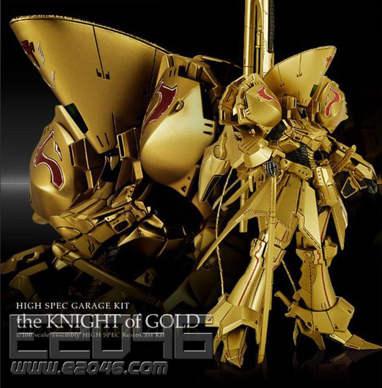 Knight of Gold Regular Version