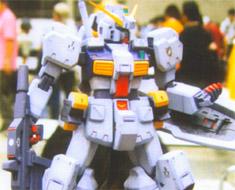 RT1455 1/100 RX-121-17R-1