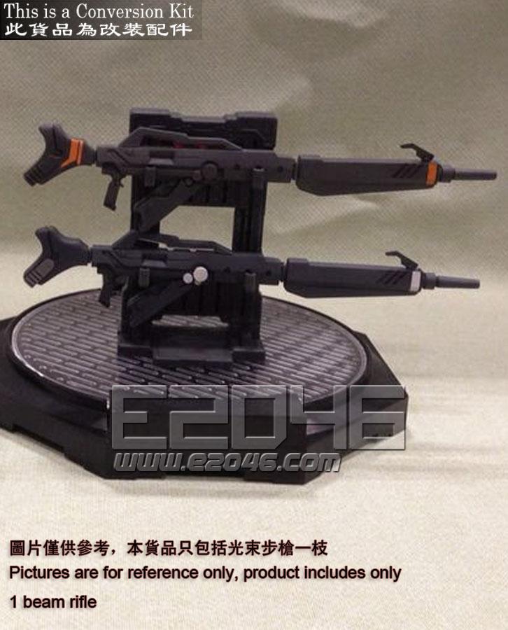 MSN-04 Sazabi Long Rifle