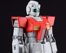 RT2801 1/144 RGM-79 GM