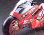 RT0992  Akira Motorbike