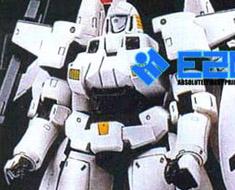 RT0800 1/100 W Gundam Tallgeese III