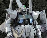 RT2931 1/90 Epsy Gundam