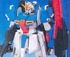 RT0777 1/144 MSZ-006 Zeta Gundam