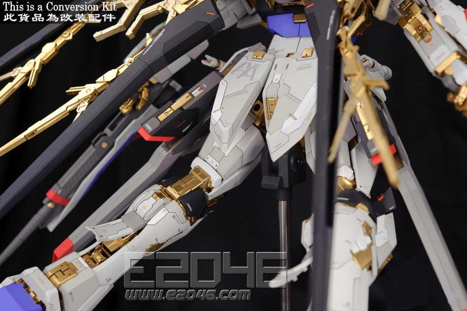 ZGMF-X20A 突擊自由鋼彈改造部件