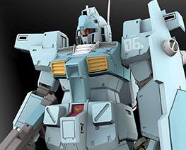 RT3335 1/144 RGM-79N GM 改