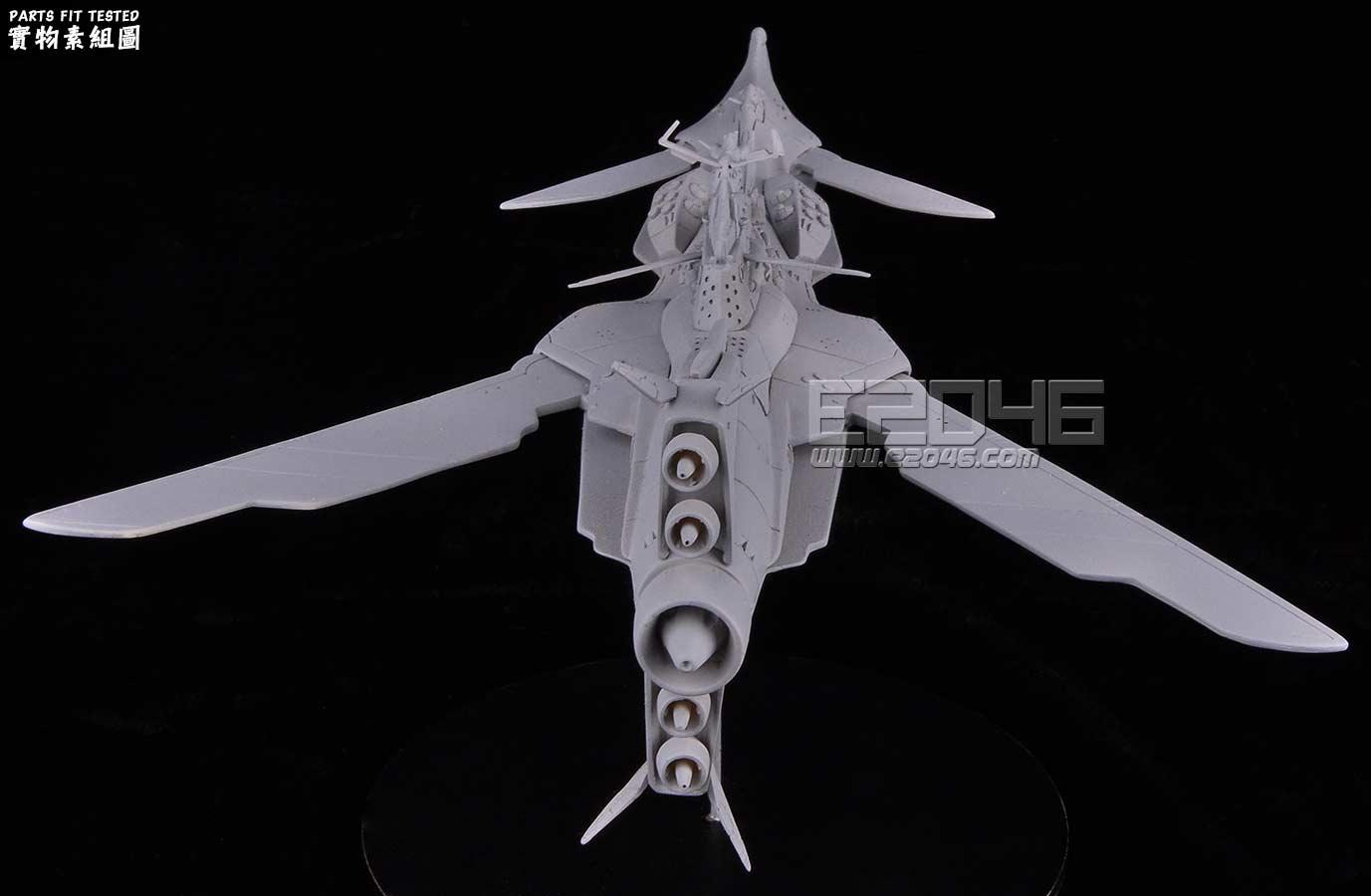 Neo Nautilus