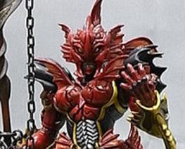 RT1920  Hades God Dagon