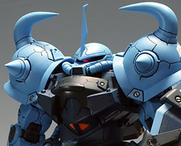 RT1937 1/100 MS-07B-3 Gouf Custom Conversion