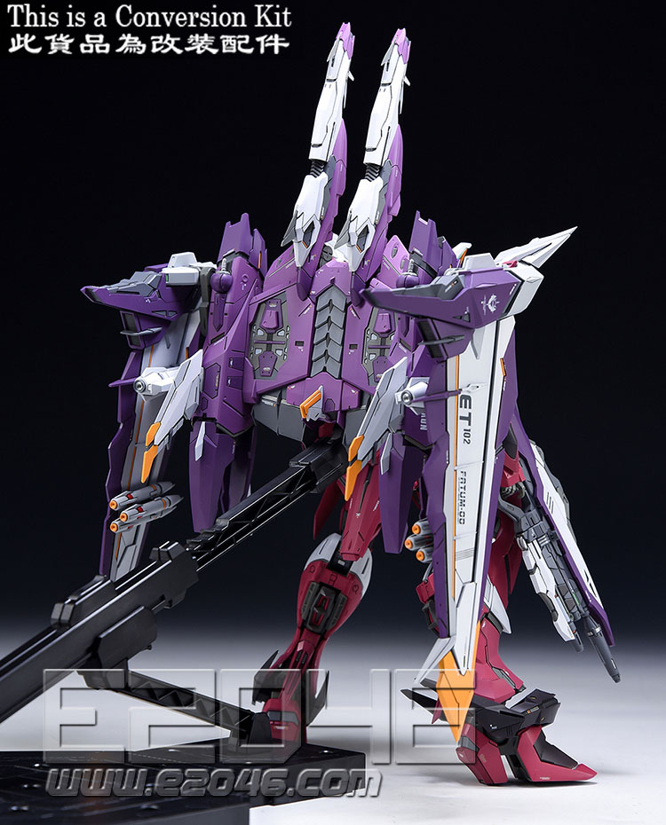 Justice Gundam Conversion Kit