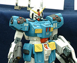 RT1490 1/100 RX-78-7 7th Gundam