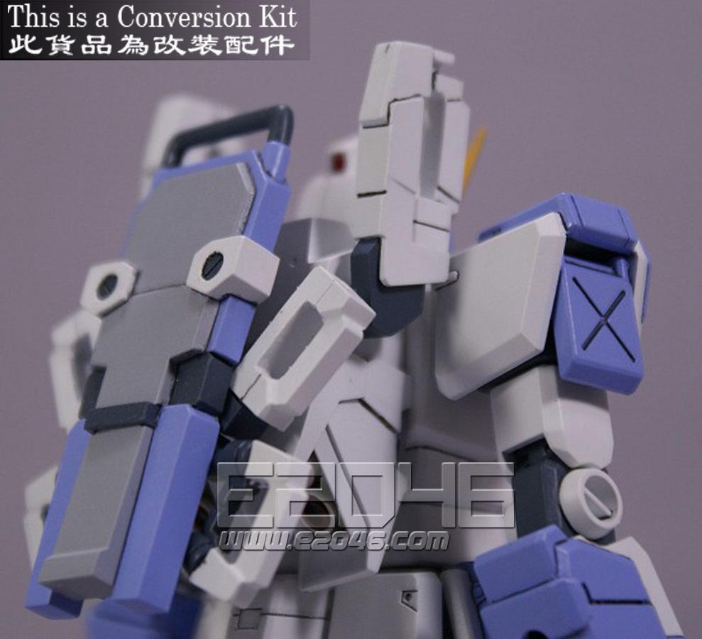 RGM-79FC 强袭特装型改装配件