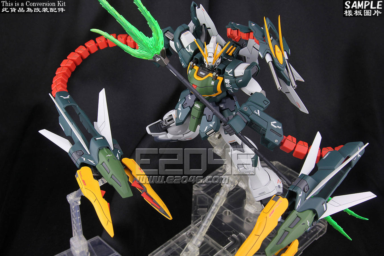 XXXG-01S2 Altron Gundam Conversion kit