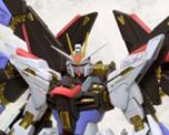 RT2586 1/100 ZGMF-X20A Strike Freedom Gundam Conversion Parts SMS Version