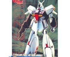 RT0690 1/220 RGZ-91 Re-GZ