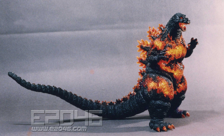 Godzilla Crimson Mode