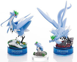 RT3316  Dragons Set