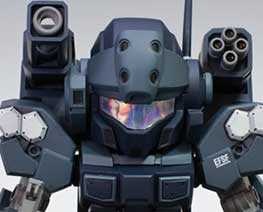 RT2295  SD RGM-96X Jesta Cannon