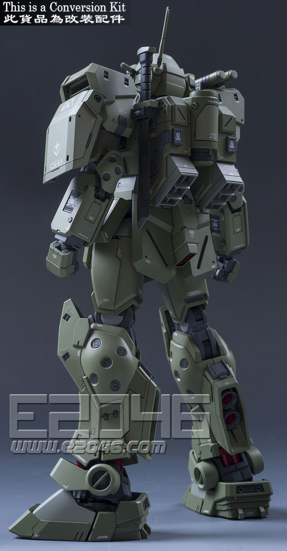 RGM-79S GM Spartan Conversion Kit