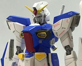 RT3372 1/144 Gundam F90