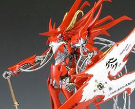 RT3570 1/144 Yen-Xing