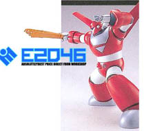 RT1094  Super Power Robot - Red