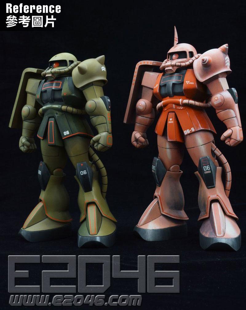 MS-06 Zaku II