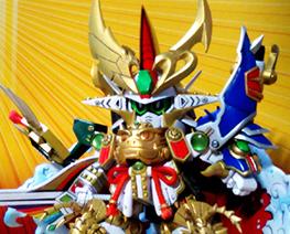 RT2147  SD Gundam