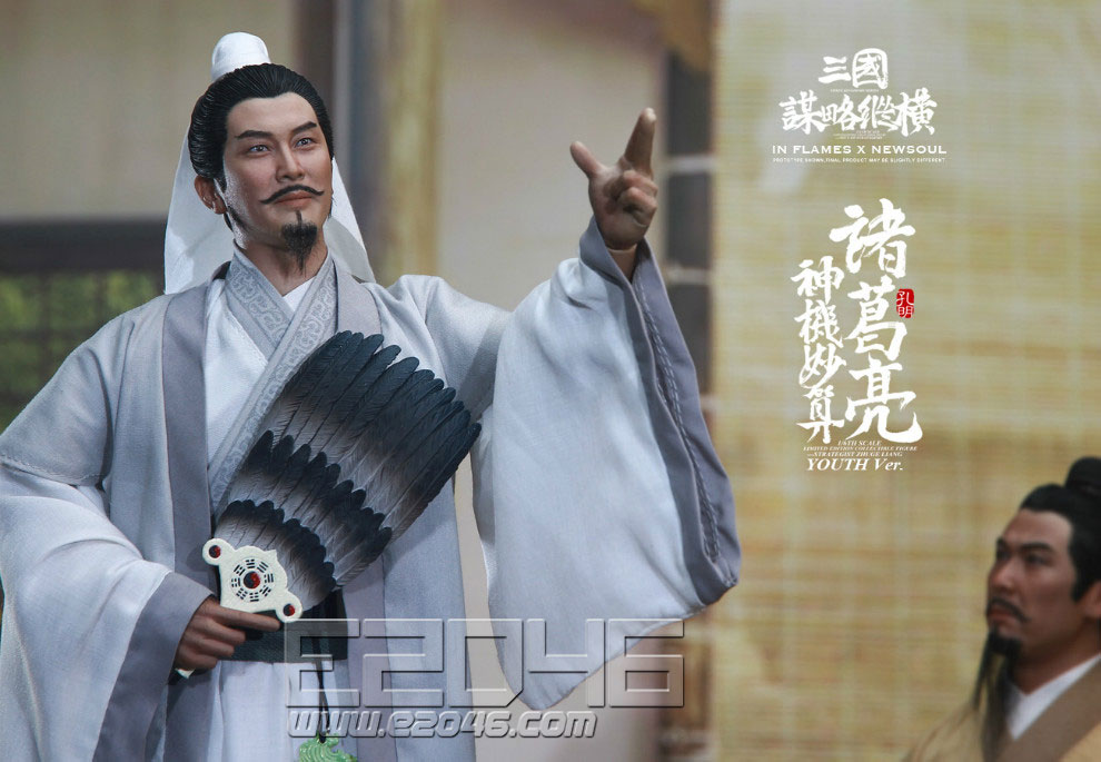 Zhuge Liang Youth Version (DOLL)