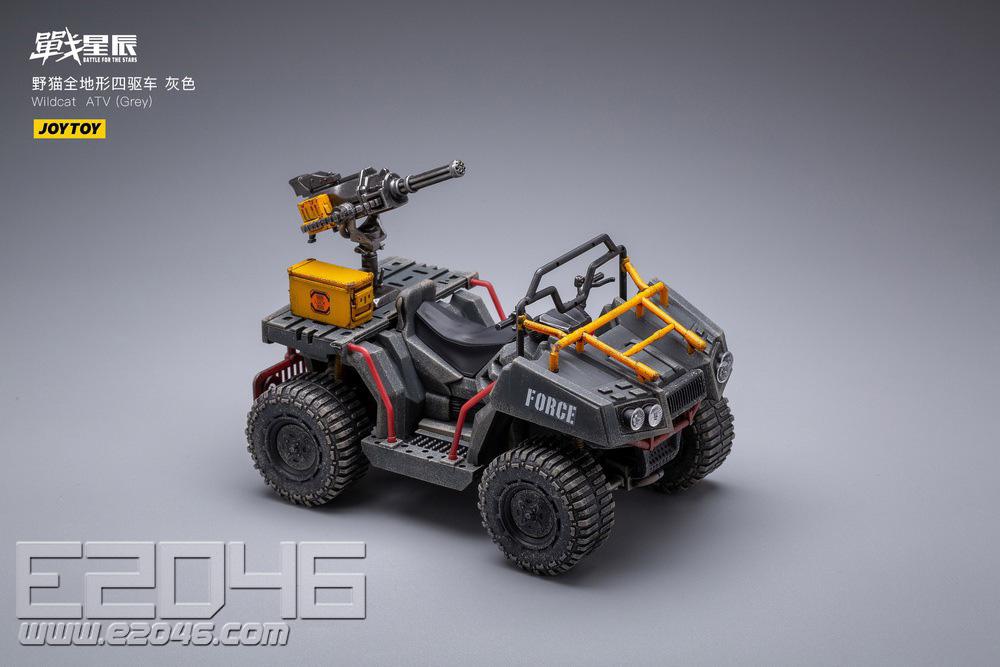 Wildcat ATV A (DOLL)