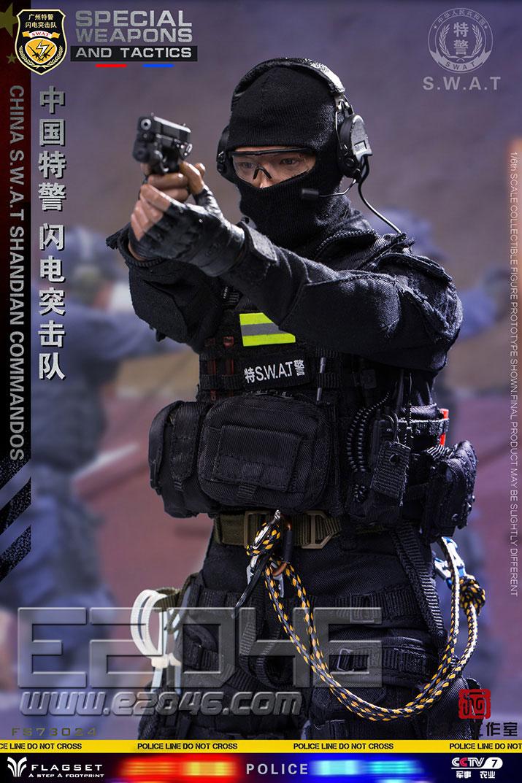 Shandian Commando (DOLL)