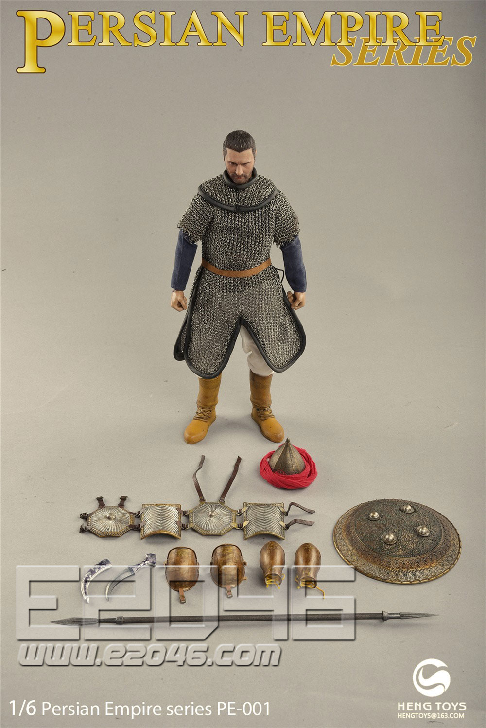 Elephant Soldier (DOLL)