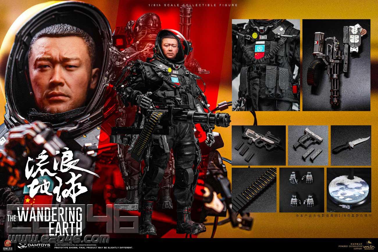 Wandering Earth Rescue Team Zhang Xiaoqiang (DOLL)