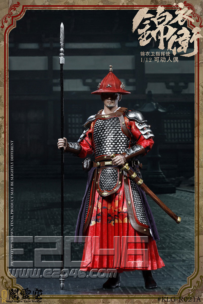 Jin Yi commander A (DOLL)
