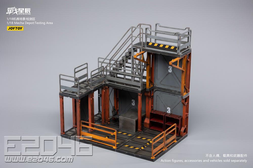 Testing Area (DOLL)