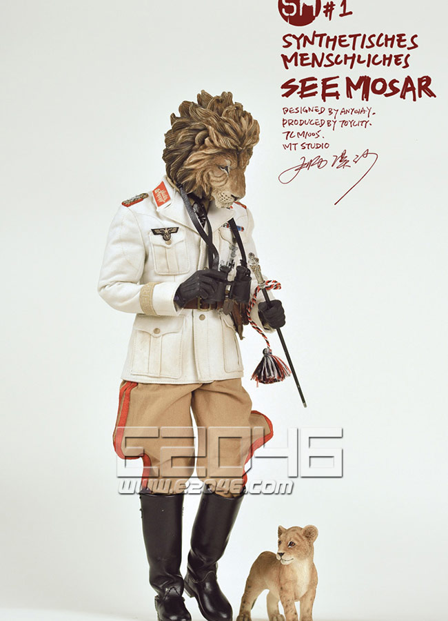 Animal Corps lion desert sand (Doll)