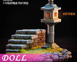 DL2032 1/12 Stone Lamp Platform (DOLL)