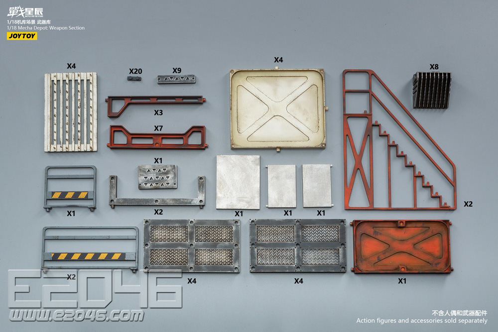 Weapon Section (DOLL)