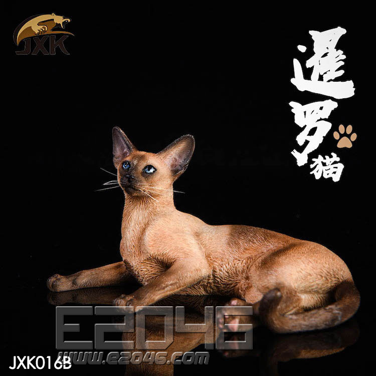 Siamese Cat Lying Posture B (DOLL)