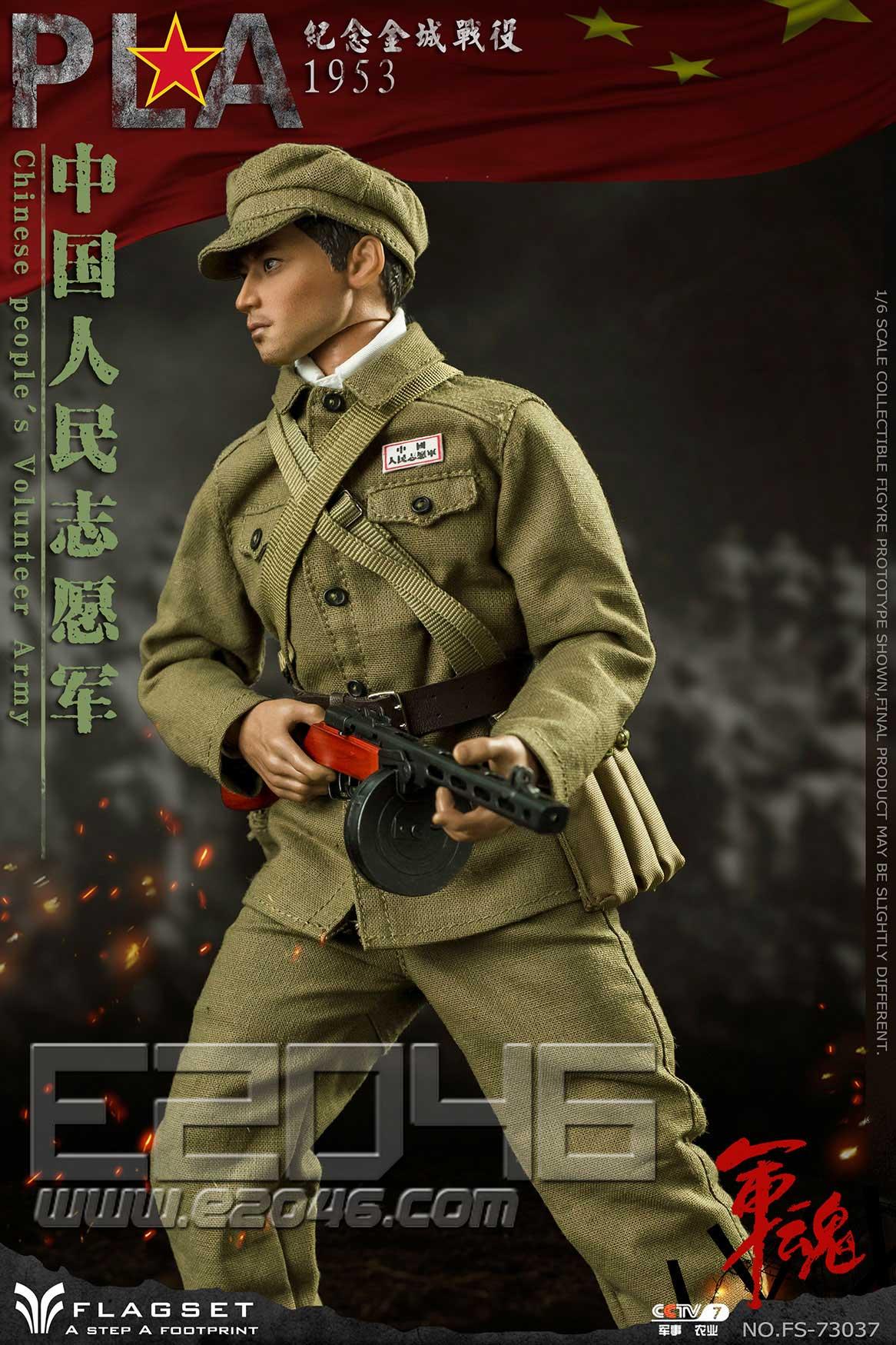 Korean War Chinese People's Volunteers (DOLL)