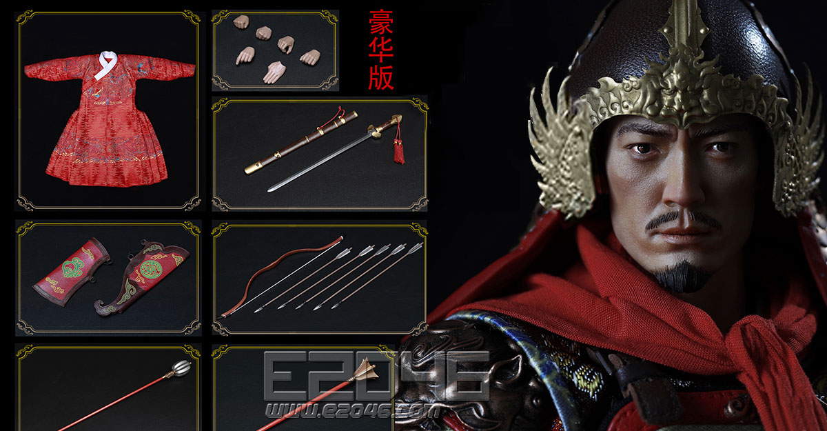 General Of Han Exclusive Version (DOLL)