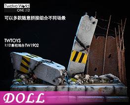 DL2033 1/12 Broken Column Ruins Platform (DOLL)