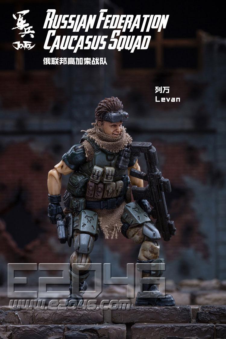 Levan (DOLL)