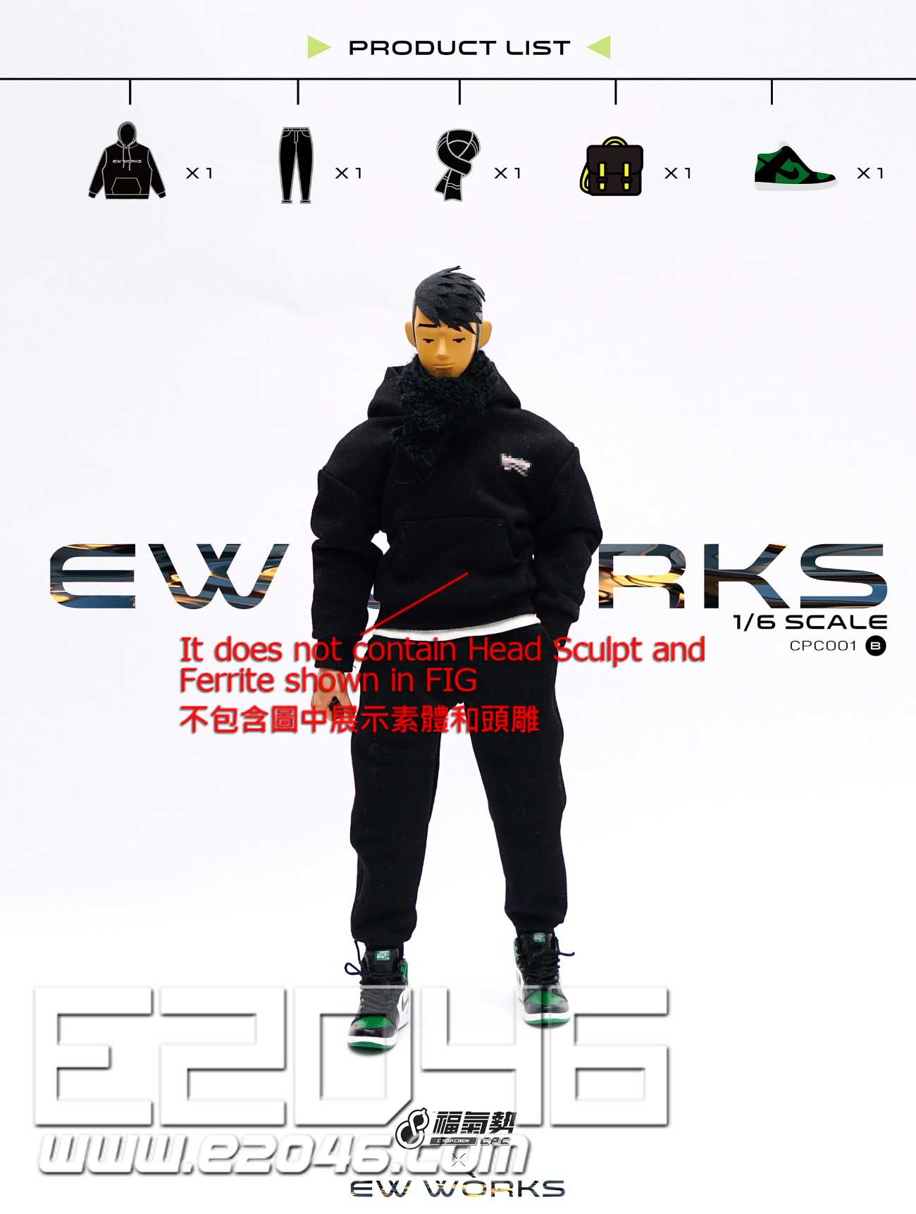 Soldier Trend Sports Sweatshirt Suit B (DOLL)