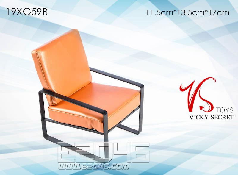 Modern Sofa B (DOLL)