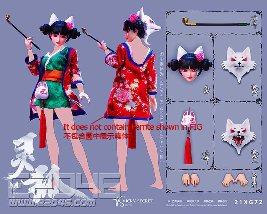 The Fox Soul Accessories (DOLL)